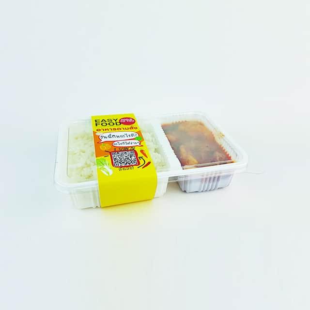 กล่องอาหาร 2 ช่องสายคาด